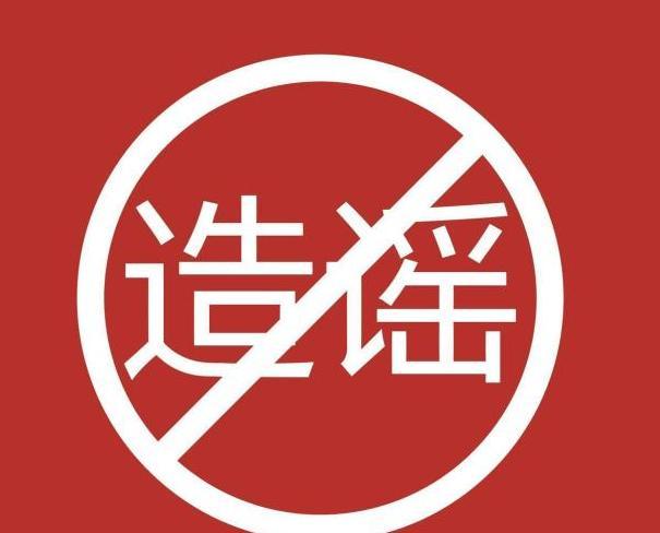 官方回应:2名上海游客非检测异常后私自离开,也未违反有关防疫规定