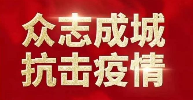 内蒙古新冠疫情指挥部:25日起,内蒙古额济纳旗所有人居家抗疫!