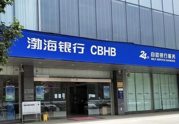 银行回应储户28亿元存款莫名遭质押担保,存款方股东怒怼银行!