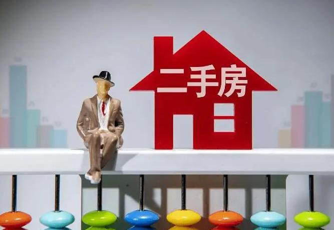 不通过房产中介也可以买房?最新上海买房可网上自助签约