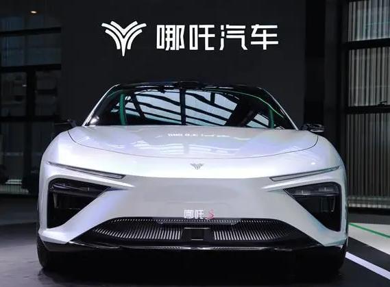 哪吒汽车完成D1轮40亿元融资 市场表现优异哪吒汽车完成D1轮40亿元融资
