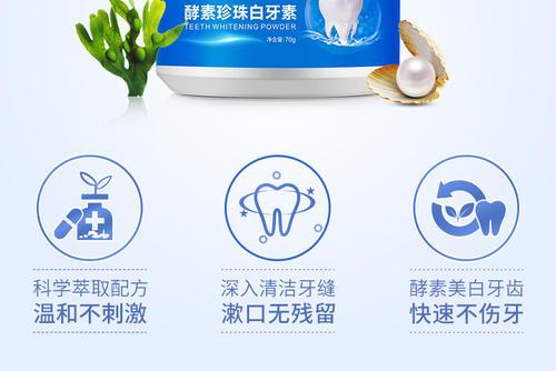 白牙素好用吗?白牙素应该怎么使用?
