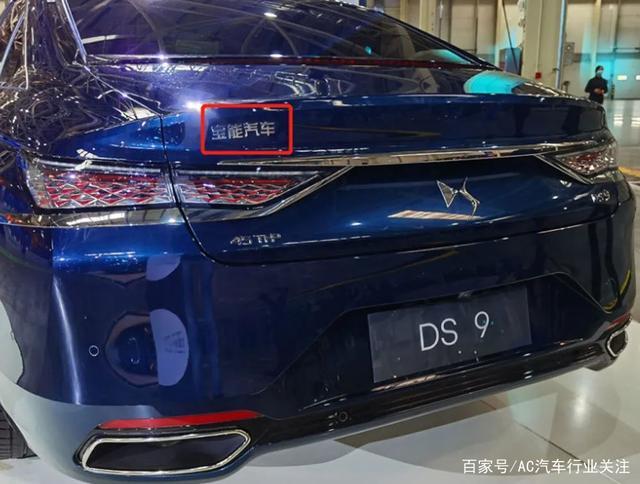 宝能汽车DS9-DS品牌旗下最新发售的旗舰轿车