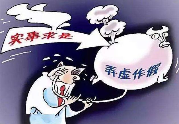"""42克金手镯洗完只剩20克 骗子曝光5种""""偷金术"""""""