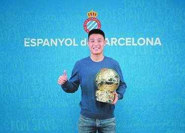 武磊获中国金球奖 现效力西甲皇家西班牙人足球俱乐部
