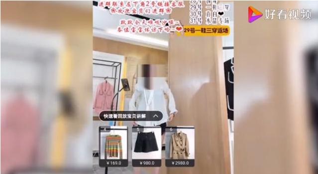 网红主播直播间卖假货当场被抓 网友:真正的抓捕现场