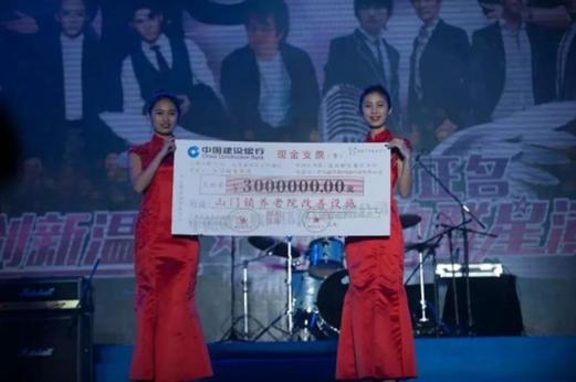 中国最年轻白手起家亿万富翁郑矾的创业史