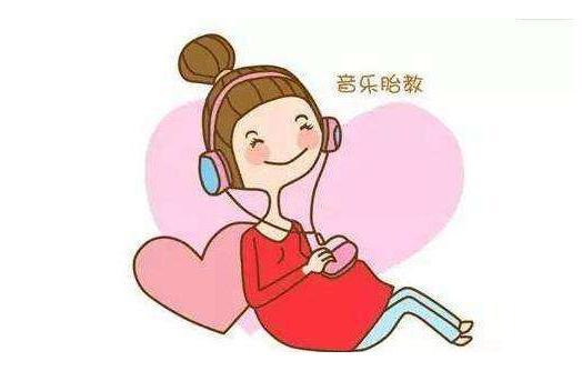 听胎教音乐能让孩子变聪明?音乐对胎儿智力发育有哪些影响?