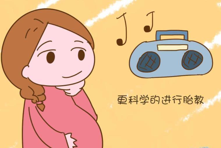适合宝宝胎教的方法有哪些?这几种胎教方法孕妈不容错过