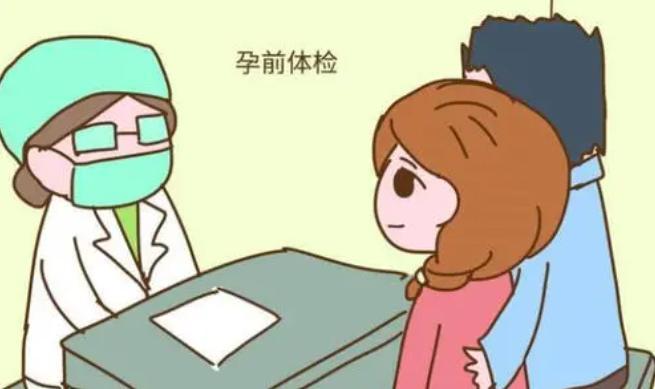 备孕前检查项目有哪些?女性孕前检查要注意什么