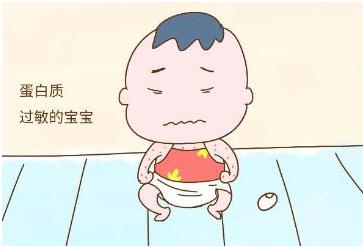 宝宝牛奶蛋白过敏怎么办?如果宝宝牛奶蛋白过敏饮食上该如何管理?