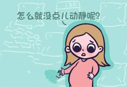 """孕期护理注意4个""""秘诀"""" 妈妈身材苗条皮肤白"""