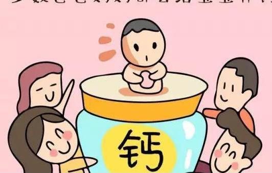 怎样为宝宝补钙?宝宝钙剂怎么选?