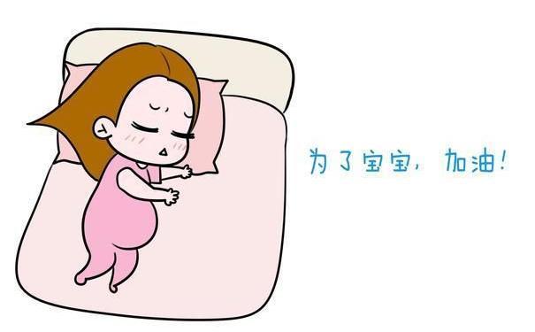 怀孕后期有哪些注意事项?孕妈咪必看!