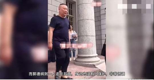 """郭汾阳新""""造型""""更加可爱,王惠包包引人注意"""
