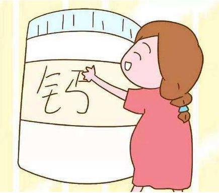 孕妈妈应该怎样补钙?2021最有效补钙方法