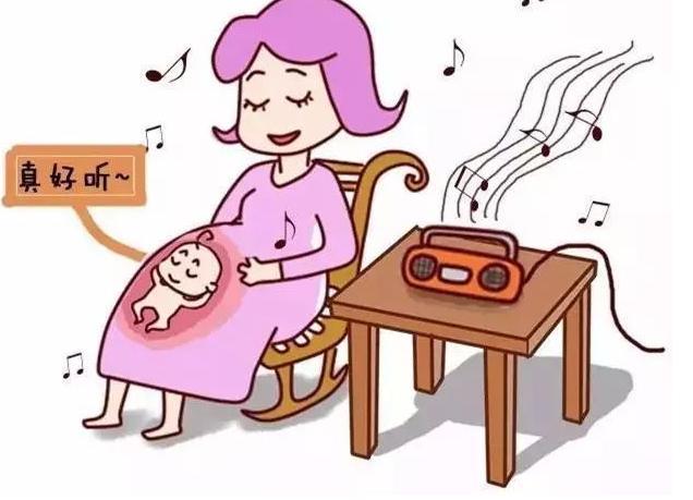 什么时候可以进行胎教?胎教音乐有哪些?