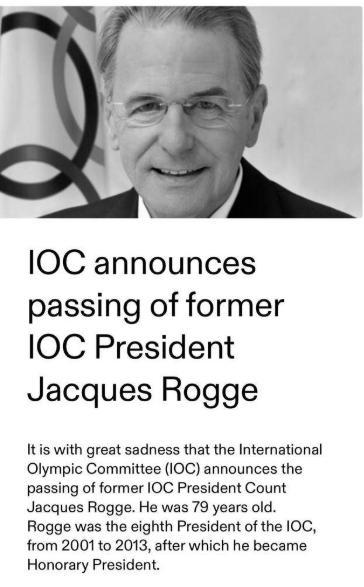 国际奥委会前主席罗格去世 国际奥委会将降半旗悼念罗格