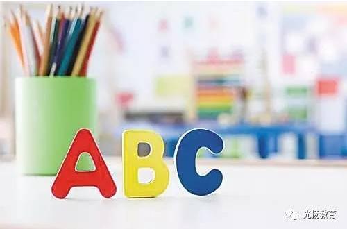 小学英语口语的重要性爸妈一定要知道 如何提高小学生的英语口语能力