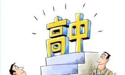 初中语文阅读理解答题技巧,最全整理版!