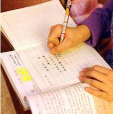 2020年小升初考试语文作文一般是什么 小升初考试语文作文范文