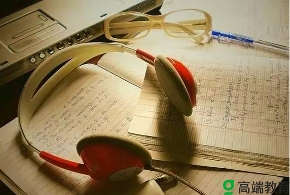 初中英语听力技巧有哪些 5大通用英语听力解题技巧