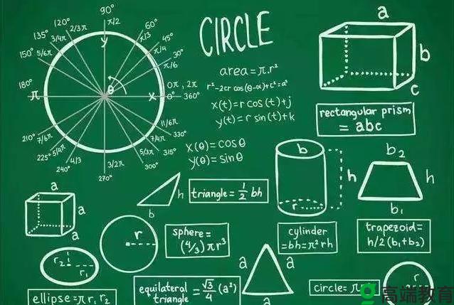 初中数学难题不会做是什么原因导致的  可能是因为这10点