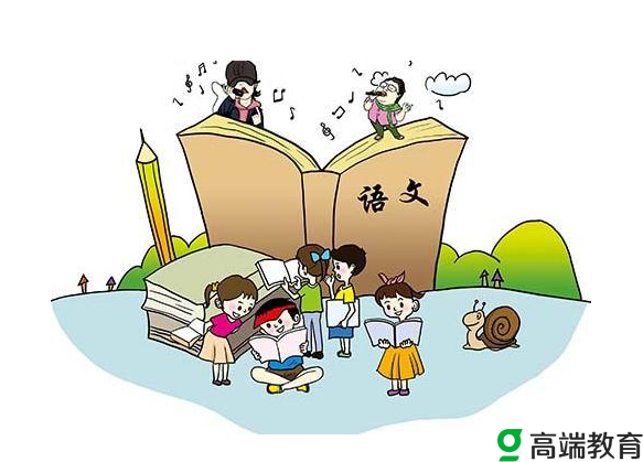 初中语文知识点归纳整理  全方位提高语文成绩