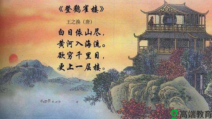"""初中语文阅读理解怎么解题 3个""""套路""""不要错过"""