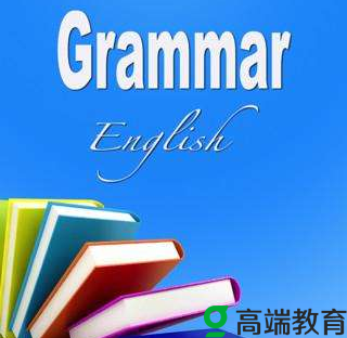 秋学期小学英语语法知识点汇总 最实用的10大速记口诀
