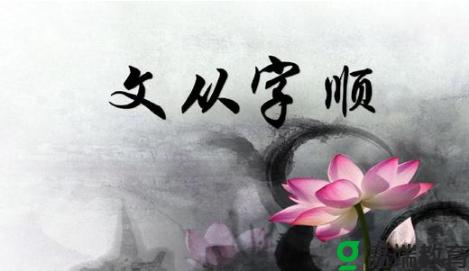 初中语文成绩差怎么办 学霸教你查漏补缺