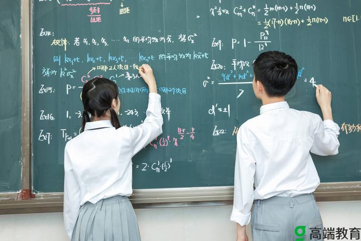 初中数学难题解题思路分享 初中数学压轴题答题技巧