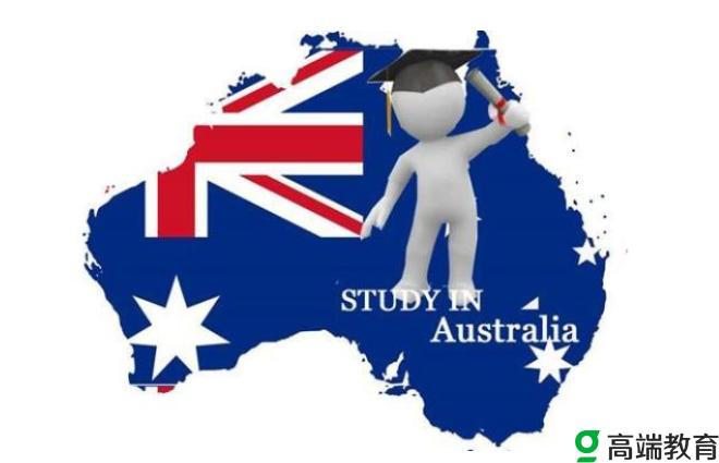 2020年最新澳洲留学攻略 澳洲留学注意事项