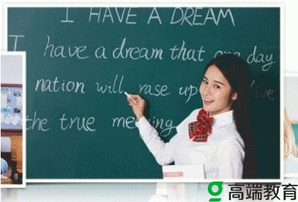 2020高中英语怎么学 才能有效提高成绩