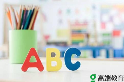深度解析初中英语为何要分层教学?2020年初中英语分层教学怎么做?