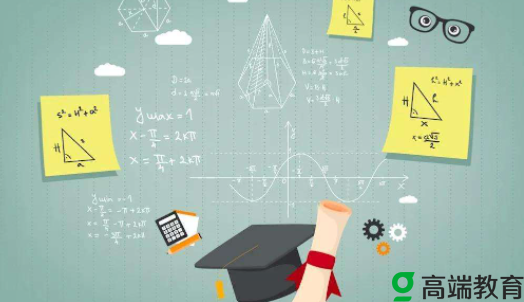 高中数学能短期提分必学思维 2020年最新高中数学8大提分技巧