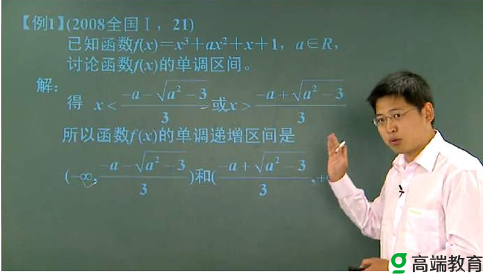 高中数学怎么才能开窍 高中阶段重要数学思维有哪些