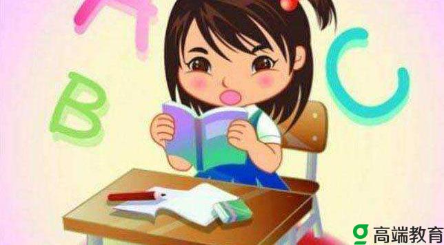 孩子从小学英语有必要吗 父母怎样引导孩子从小学英语