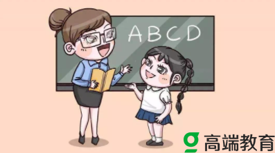 2020年最新小学英语单词跟读四年级上册 小学英语四年级上册语法学习