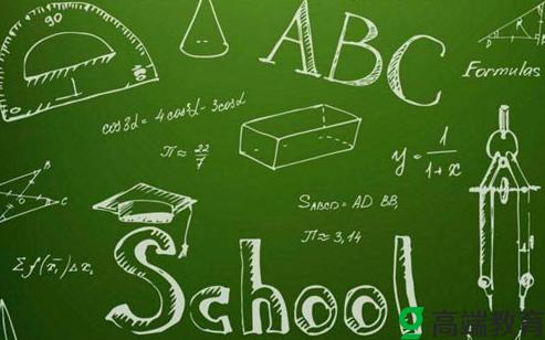 考研数学开始的晚建议 考研数学常见问题怎么处理