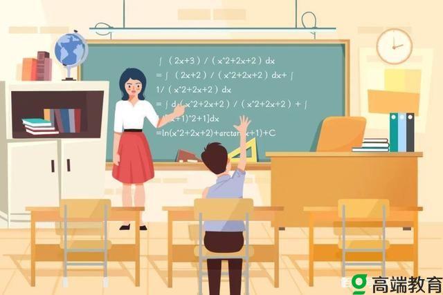 高中数学知识点全总结 高中数学到底应该怎么学?