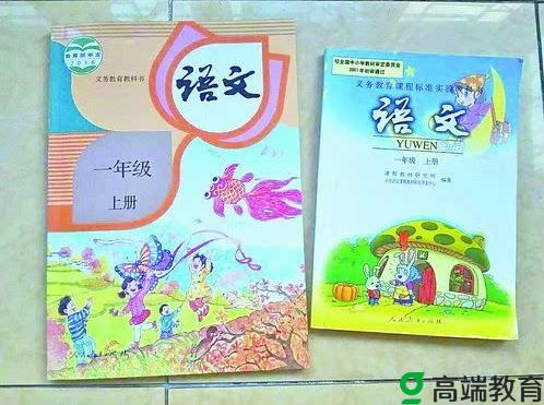 学生背诵小学语文课本的几种有效方法