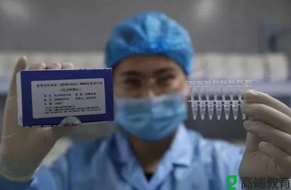 18日起入境新加坡需三天内核酸检测中国等国家豁免