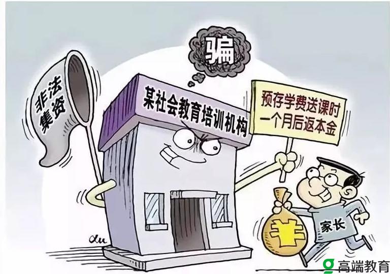 中国式家庭教育现状如何?情商和智商哪个更重要?