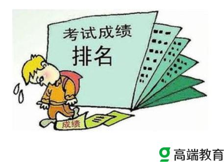 教育的基础在于语文,语文的学习方式是思维而不是背诵!