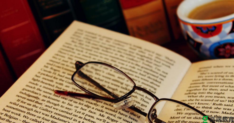 学会这六个英语阅读小技巧,英语成绩突飞猛进