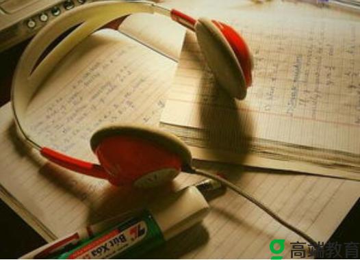 雅思听力短期内如何提高?精听法可能会帮助你提高分数。