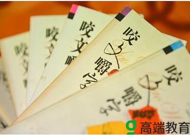 小学语文语法知识总结,掌握好这些语法知识语文成绩快速提升!