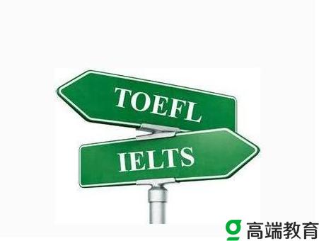 背托福单词的方法有哪些?ETS对托福考试的定义是什么?