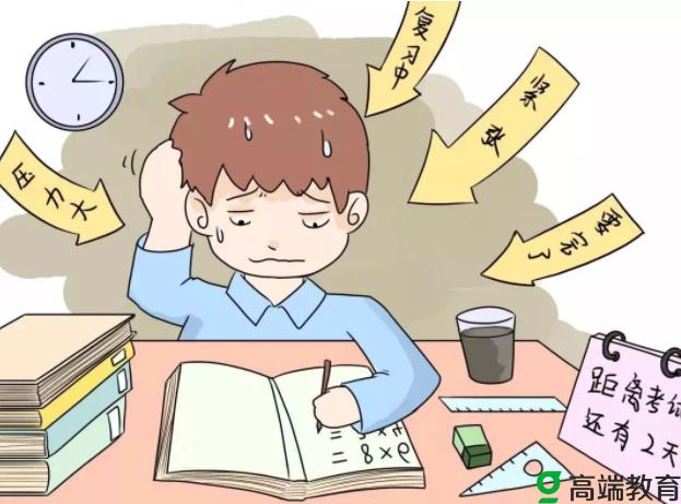 如何学好语文呢?学会这三招轻松帮孩子提高语文成绩!